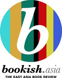 Bookish asia logo1